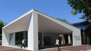 Office de Tourisme de Bayonne