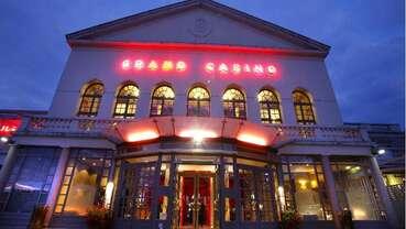 © Casino de Forges-les-Eaux